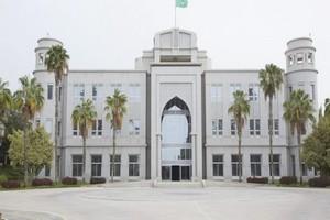 Communiqué de la Présidence de la République fixant l'horaire de travail pendant le mois béni du Ramadan