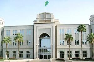 Yahya Ould Hademine nommé ministre d'état chargé de mission à la Présidence de la République