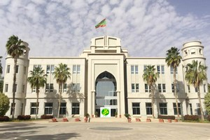 Décret de la Présidence de la République instituant l'unité monétaire nationale
