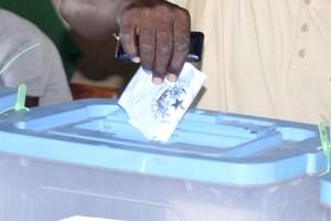 Elections en Mauritanie: la Céni s'engage à renforcer les mesures de confiance