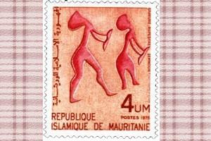 Le grave secret du gouvernement mauritanien. Par Pr ELY Mustapha
