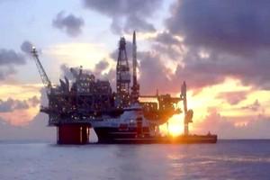 Sénégal : le très attendu rapport pétrole et gaz