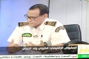 La police arrête le producteur et promoteur des films porno en mauritanie