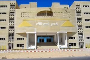 Nouadhibou : Mise en liberté d'une femme condamnée à 10 ans pour pratiques esclavagistes