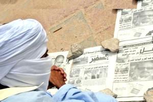 Mauritanie. Aide à la presse: le syndicat des journalistes réclame une révision des critères de distribution