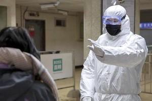 Coronavirus : voilà comment la Mauritanie protège ses frontières