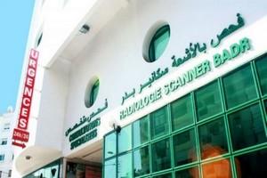 Mauritanie : mise en garde aux cliniques privées employant des médecins du public