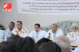 Report de la marche de l'opposition revendiquant le jugement de Ould Abdel Aziz
