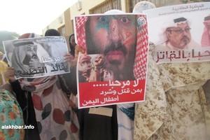 Protestations à l'Université de Nouakchott contre la visite du prince héritier saoudien  Ben Salmane (Photos)