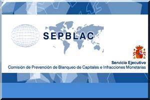 Maroc - blanchiment d'argent : une banque espagnole condamnée