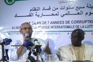 « Les frères musulmans de Mauritanie »: L'invitation du CN de l'UPR par le PM est un signe dangereux