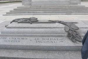 Transformation du siège sénatorial en parc public avec un symbole commémoratif pour les martyrs de la résistance