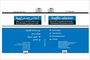Publication du deuxième numéro de la revue de l'Association des Ecrivains Mauritaniens d'Expression Française « Souffles Sahariens » avec le soutien de Tasiast