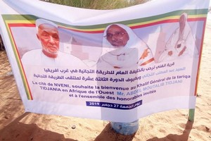 Oveni/Boutilimitt : Soufisme sunîte, facteur de renforcement de paix sociale et rempart contre l'extrémisme