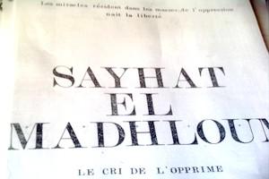 En souvenir du 23ème numéro de Saihat El Madhloum (Le cri de l'Opprimé)
