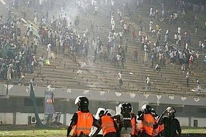 Sénégal : suspension de la campagne électorale des législatives après une bousculade dans un stade