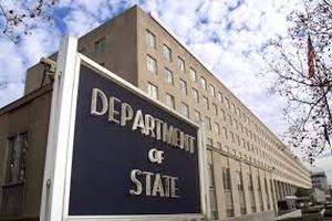 Mauritanie-USA: Un rapport américain évoque la faiblesse du législatif face à l'exécutif