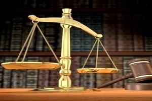 Mauritanie : réunion du Conseil supérieur de la magistrature