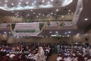 Mauritanie : Les femmes veulent plus d'accès aux postes de décision