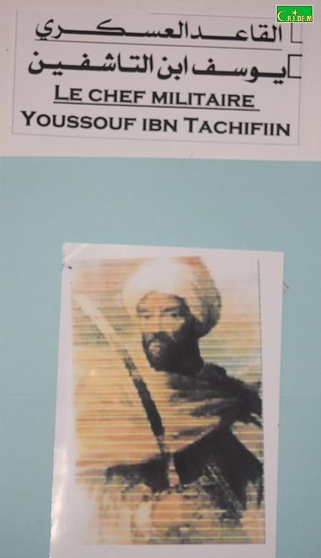 Mauritanie une exposition sur la tijaniyya et ses for Redaction sur le respect