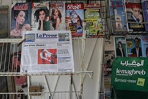 La Tunisie, premier pays arabe en matière de liberté de la presse, estime RSF