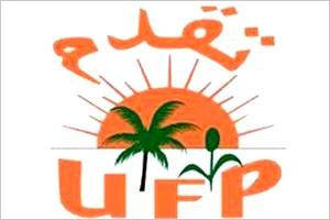 UFP : Résolution sur l'unité et la discipline au sein du parti