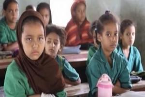 Le gouvernement s'apprête à adopter « l'uniforme scolaire » obligatoire