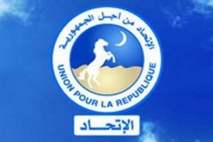 Mauritanie : le congrès national du parti au pouvoir reporté