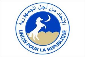 Liste des candidats UPRistes pour les neuf communes de Nouakchott