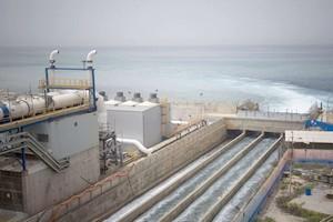 Mauritanie : 613 millions d'ouguiyas pour une usine de dessalement d'eau de mer