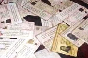 Les Cartes d'Identité Nationales vendues dans les marchés
